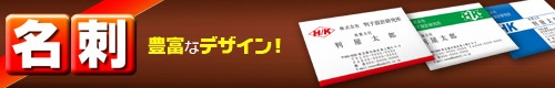 5meishi-500x80