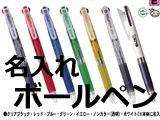 pen-s