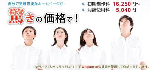 Webporte